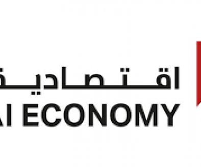 DED Logo